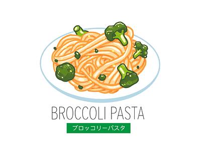 Broccoli pasta kawaii cool cute procreate fanart food pasta broccoli broccoli pasta terrace house joke