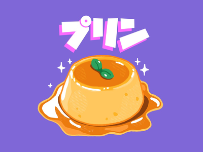 Purin procreate kawaii cute japanese pudding japanese purin pudding プリン