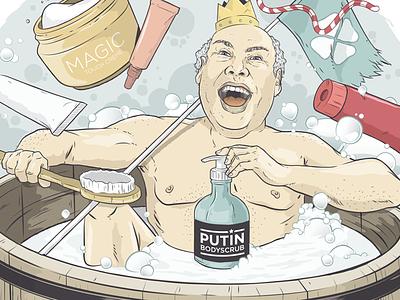 Glück  glück wams illustration vector happy king naked bubbles diogenes aro berlin