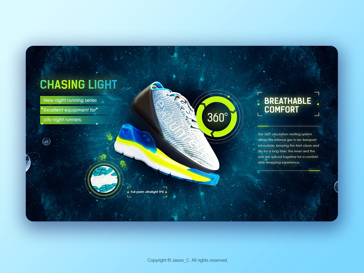 Chansing Light shoes technology ui design