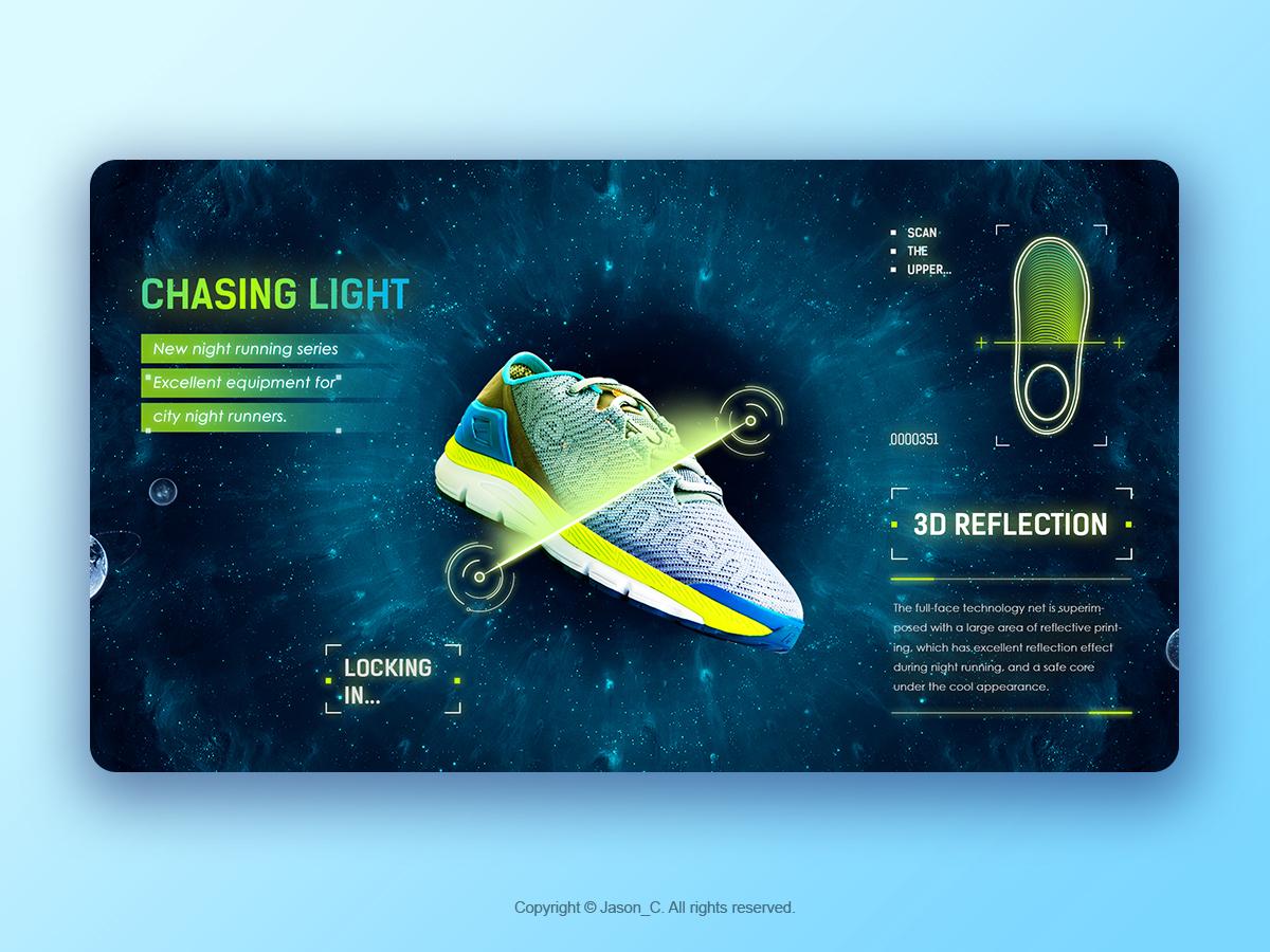 Chansing Light2 shoes sport technology ui design