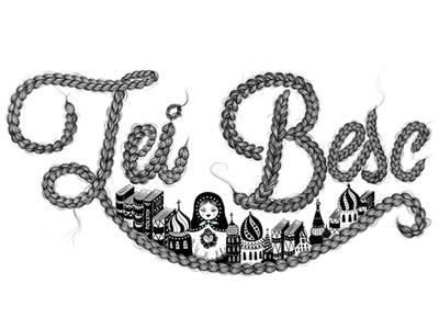 Tei Besc i love you russian black and white ink typography illustration
