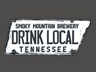 Smoky Mountain Brewery Apparel