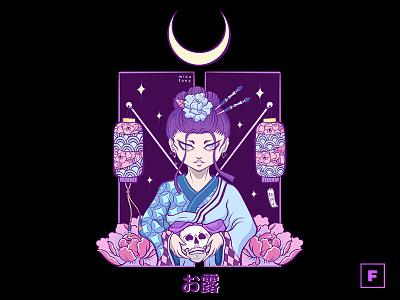 Otsuyu moon lantern ghost japanese art yokai mangaart digitalpainting aesthetic digitalart drawing manga illustration