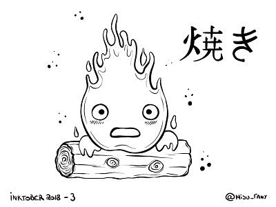 Inktober 3 - Roasted roasted howls moving castle miyazaki ghibli aesthetic mangaart digitalart fanart anime drawing manga traditionalart inktober2018 inktober illustration
