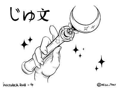 Inktober 4 - Spell spell magic moon sailormoon inktober2018 inktober fanart digitalart anime drawing manga traditionalart illustration