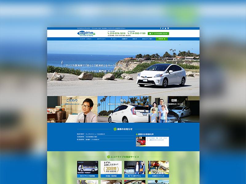 Drive Auto Sales >> Eco Drive Auto Sales By Taisuke Inui On Dribbble