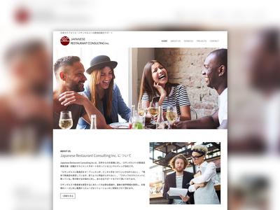 Japanese Restaurant Consulting, Inc.