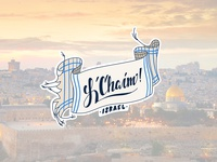 L Chaim