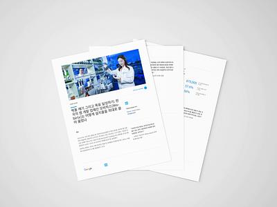 Google case studies korean digital google indesign adobe