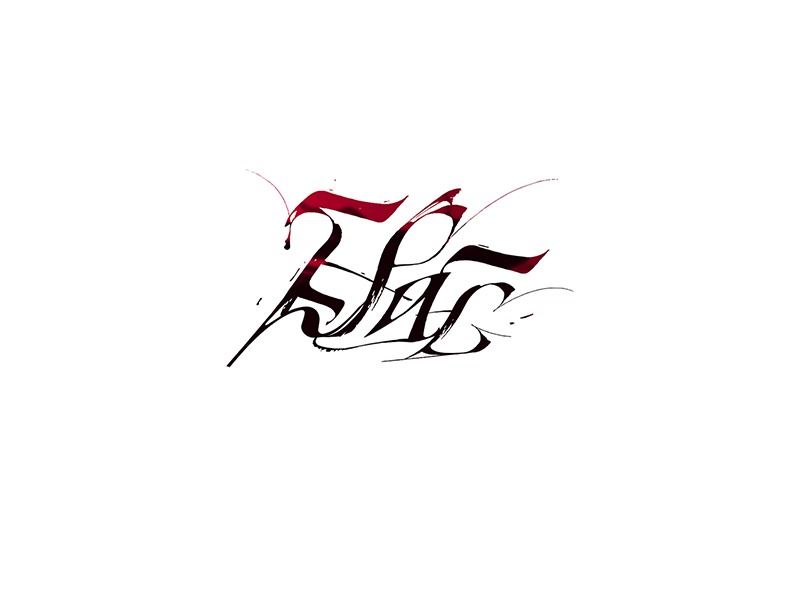 2Pac Calligraphy branding logo johnnaked lettering calligraphy 2pac