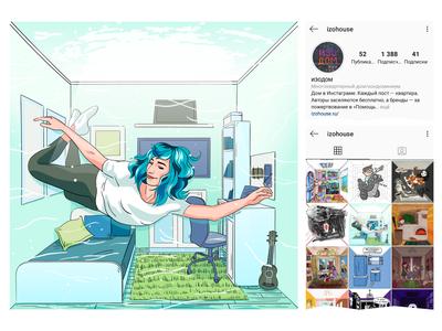 My apartment in IzoHouse изодом izohouse self isolation art interior comic freelancer people illustrator vector illustration