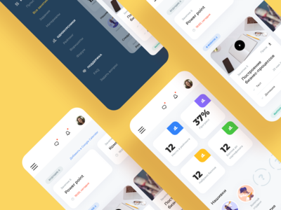 LMS 2.0 mobile