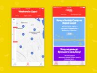 Deinde - Travel App