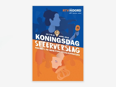 Kingsday Poster Design