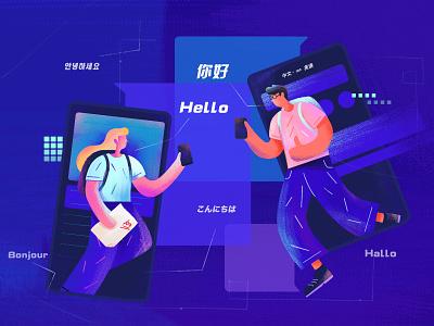 translation app design illustration