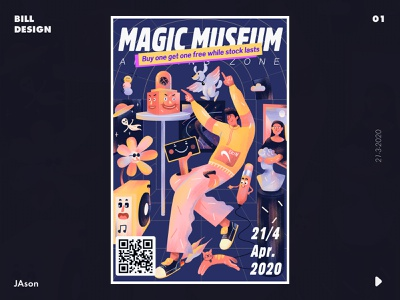 magic museum web app design illustration