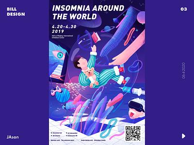 insomnia flat web design illustration