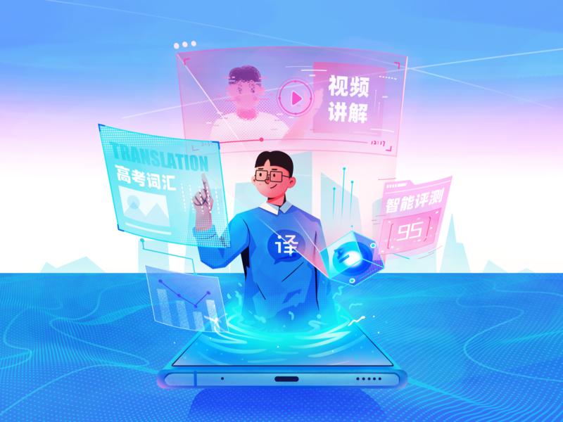 ai translation flat design illustration
