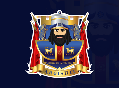 Urartian King Argishti
