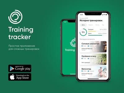 Training_app