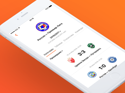 Official redesign of sport media app – Chempionat