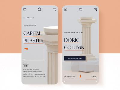 #97 History of roman architecture mobile 🏛️ orange challenge 3d blender light column mobile history architecture roman