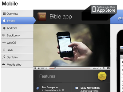 Bible app for iPhone by Andy Knight on Dribbble