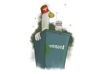 Trash Goose