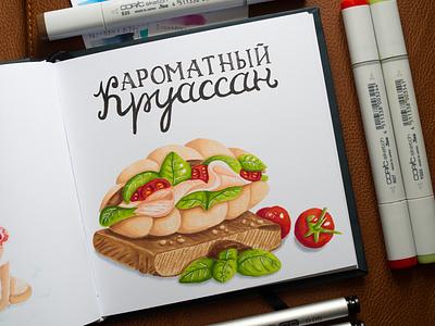 Croissant Illustration / Copic Markers sketch markers illustration food cherry dessert croissant copic copics