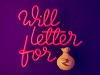 Will letter for 💰