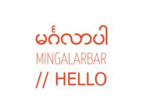 Hello from Myanmar!