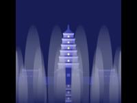 Xi 'an - Giant Wild Goose Pagoda