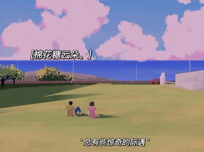 Xiamen Tour app system 插画