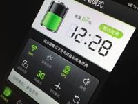 Battery2