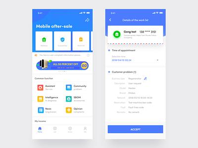 Mider——Mobile After Sale App list,hiwow midea,app,ux,ui,mobile,blue,work