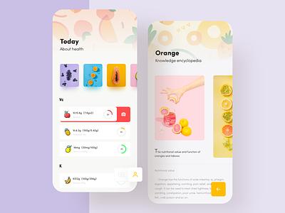 fruit basket 🌼 mobile app mobile illustration icon dragonlee app ue ui basket fruit illustration fruits
