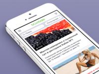 Boombate Mobile App v2