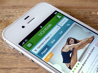 iOS App UX and UI Design for Boomate.com mobile ui ios design mobile interface ios app iphone app deals boomabte