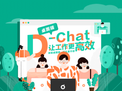 D-Chat