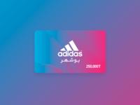 Gift card design for Bushehr Adidas store