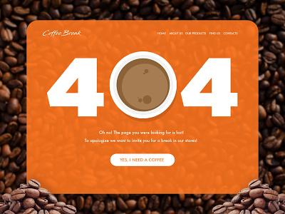 404 Page 404 error bar coffee 404 page 404 website web design ui dailyuichallenge dailyui