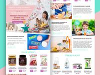 Children & Baby Newsletter
