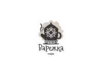 logo for the coffee house