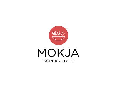 Mokja - Logo Design mark cafe restaurant minimal branding korean