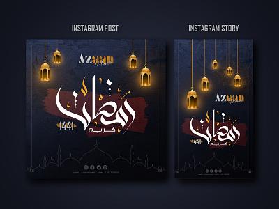 Ramadan Kareem adobe photoshop instagram stories instagram post ramadan mubarak ramadan kareem