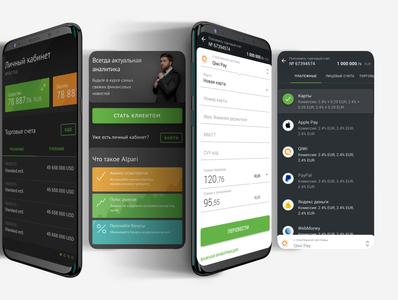 APP Design Alpari Android android app app design app ui ux design