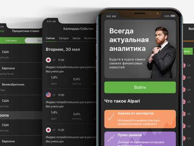 APP Design Alpari iOS ios app iosapp ios ux ui design