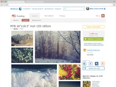 Crowfunding WebMoney