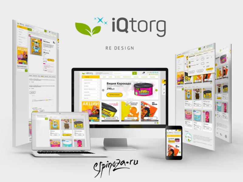Logo and Web design identity logo logotype webdesign cart online market
